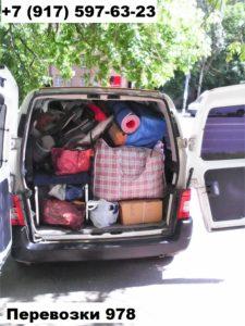 Перевозка вещей по Москве дешево и недорого каблук