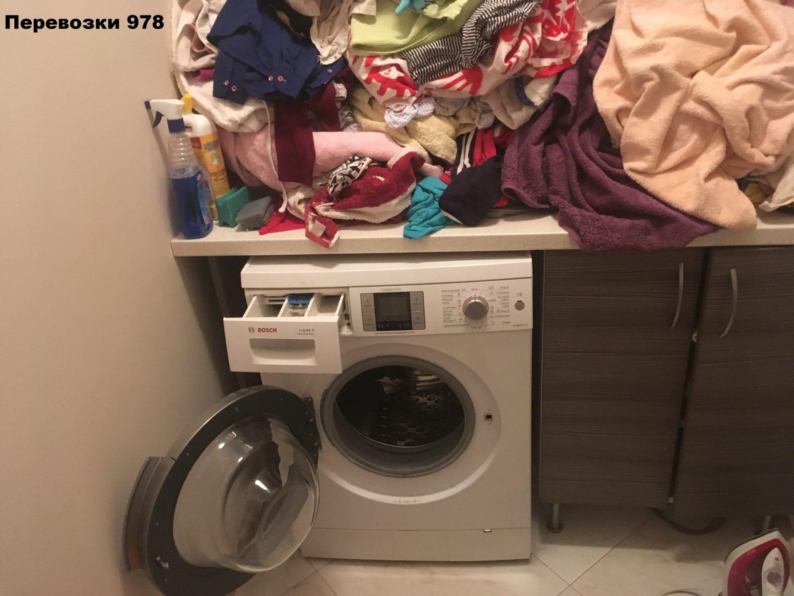 Перевозка стиральной машины по Москве