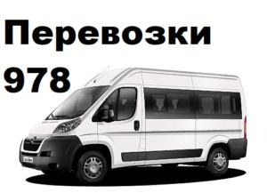 Аренда микроавтобуса с водителем в Москве