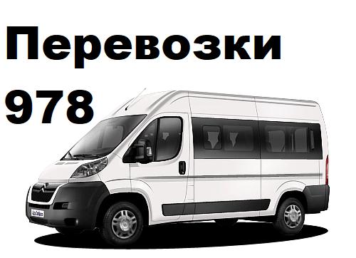 Заказать микроавтобус с водителем в Москве