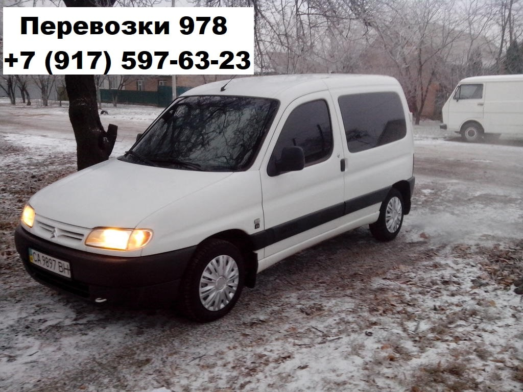 Грузоперевозки ЮЗАО - малых грузов по Москве, на дачу, каблук, недорого