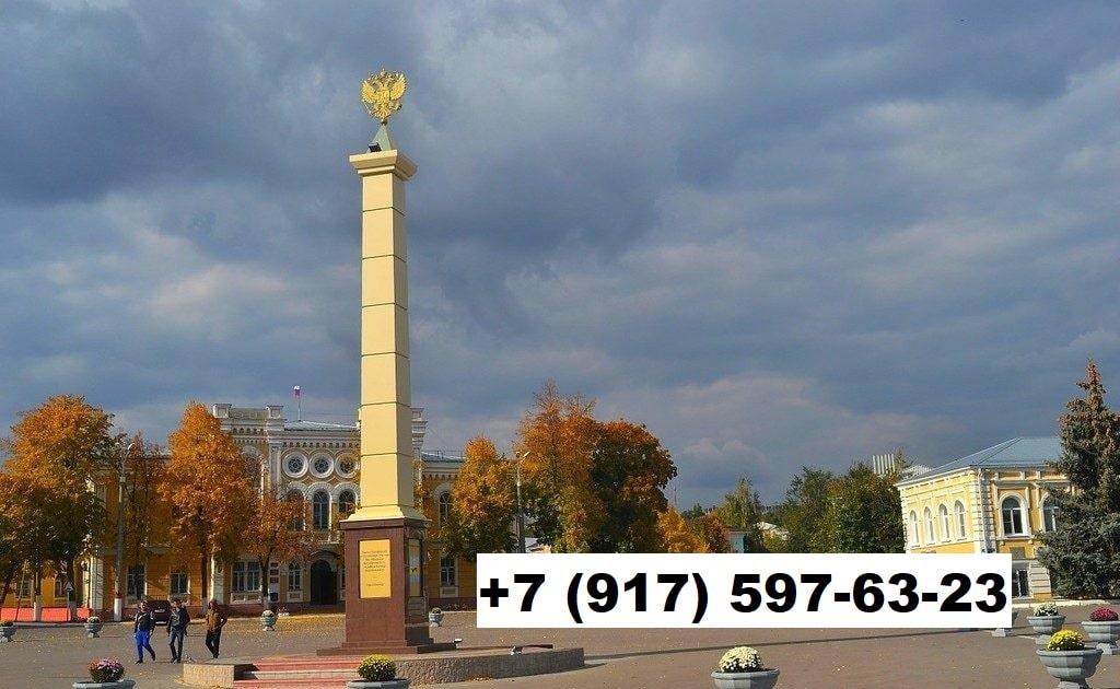 Перевезти покойного в Богучар - Москва | Тонна-СВ