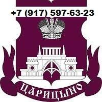 Царицыно - грузоперевозки, по Москве, на дачу, недорого | Тонна-СВ