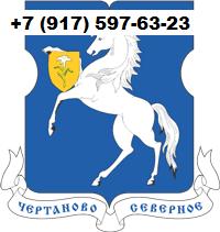 Чертаново Северное - перевозка грузов, по Москве, на дачу, недорого