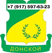 Донской - грузоперевозки, по Москве, на дачу, недорого | Тонна-СВ