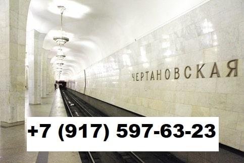 Чертановская - грузоперевозки близ метро, Москва, на дачу | Тонна-СВ