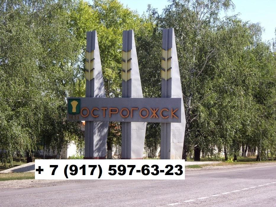 Перевезти покойного в Острогожск - Москва | Тонна-СВ
