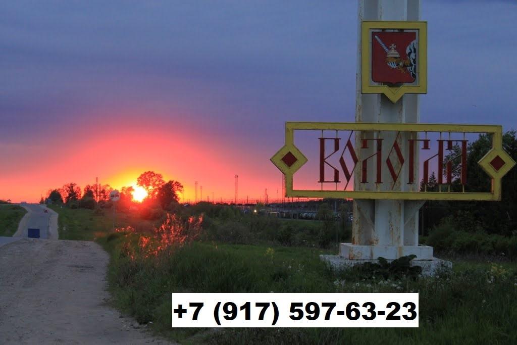 Перевезти покойного в Вологда - Москва | Тонна-СВ