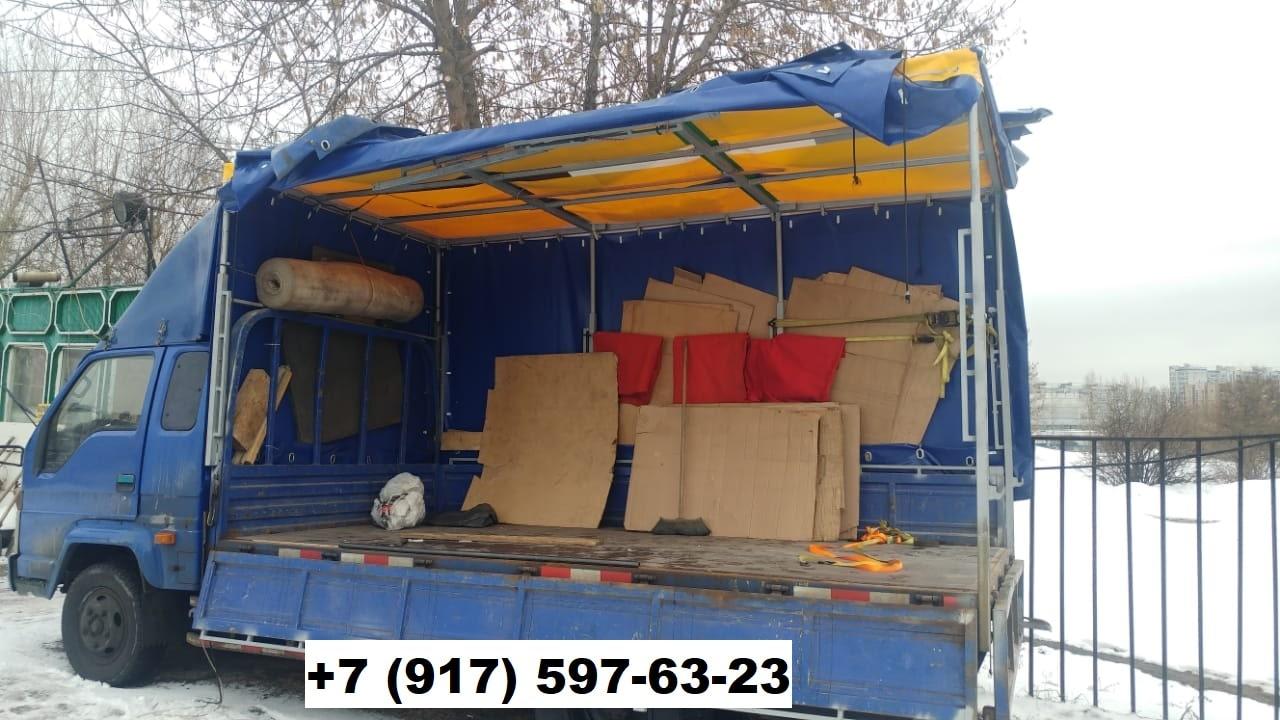 Заказать машину для перевозки - вещей, груза, в Москве | Тонна-СВ
