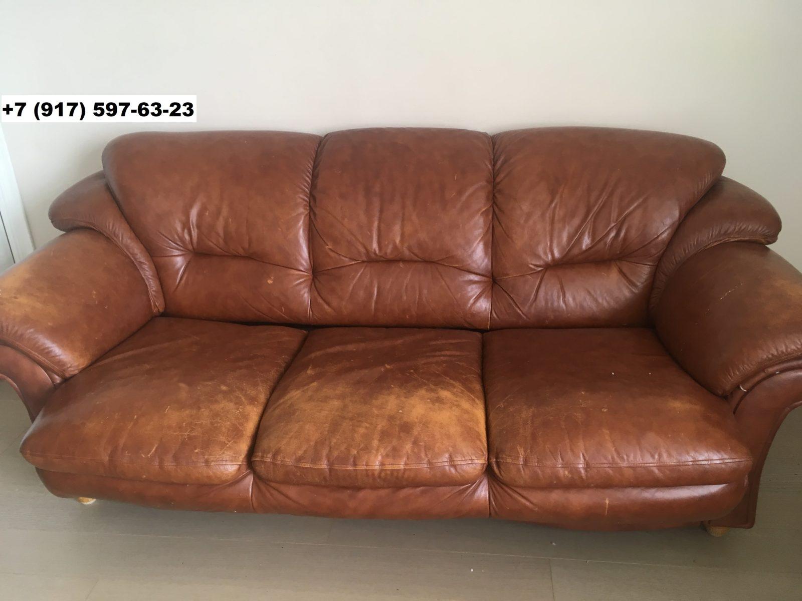 Перевозка дивана с грузчиками недорого - Москва | «Перевозки 978»