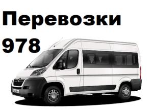 аренда машины с водителем москва