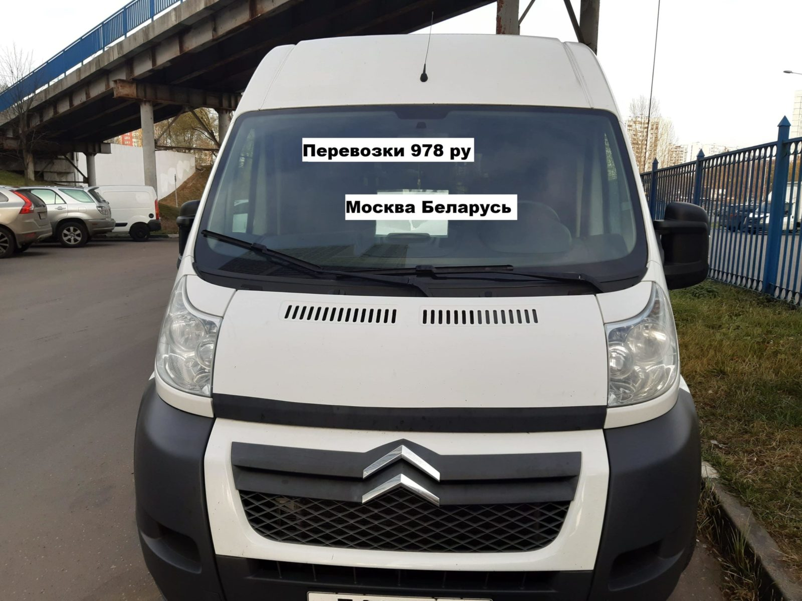 Перевозки Москва Белоруссия - микроавтобус | | «Перевозки 978»