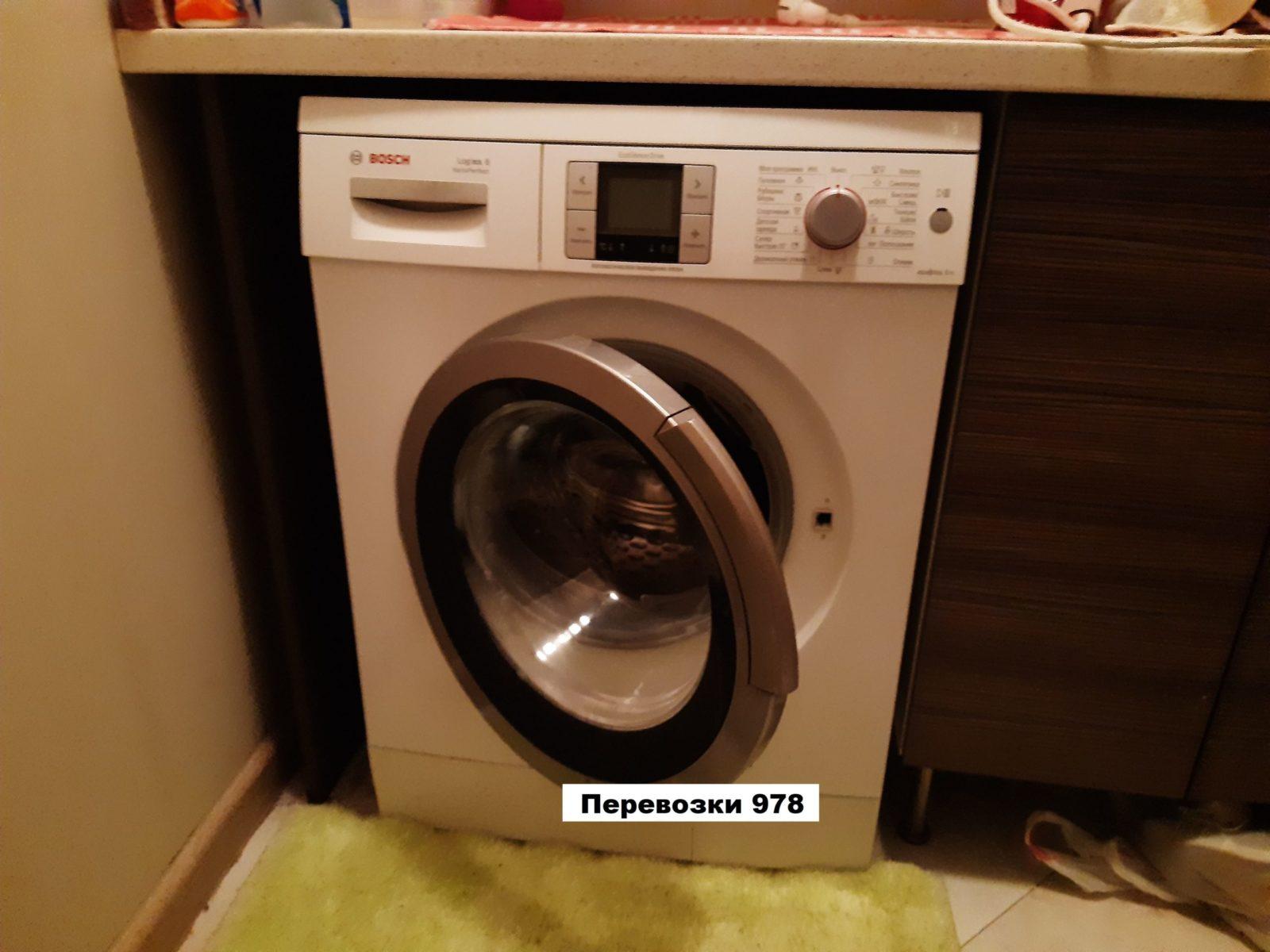 Перевозка стиральной машины, как перевозить? | «Перевозки 978»