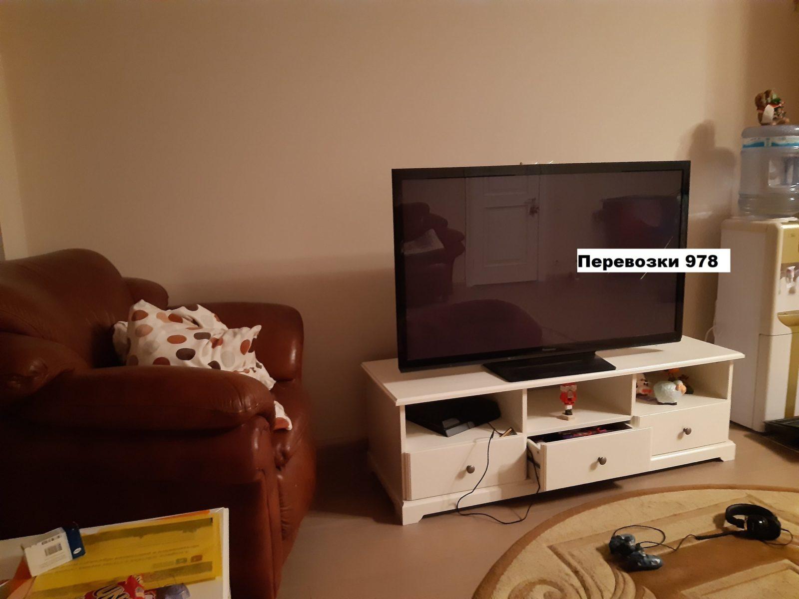 Перевозка телевизора, как перевезти без коробки | «Перевозки 978»