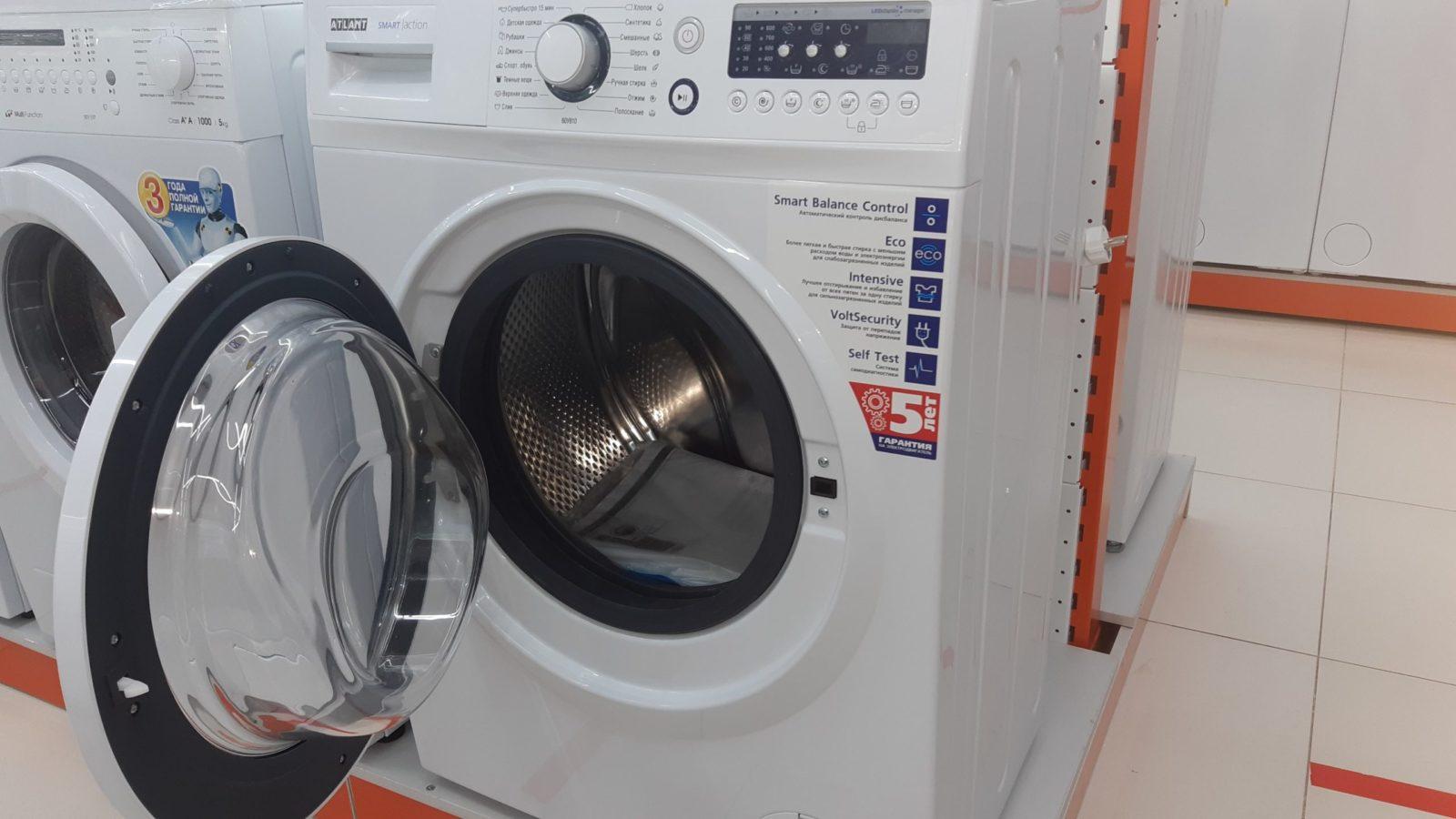 Перевозка и установка, стиральная машина Чертаново Северное, Южное, Центральное.