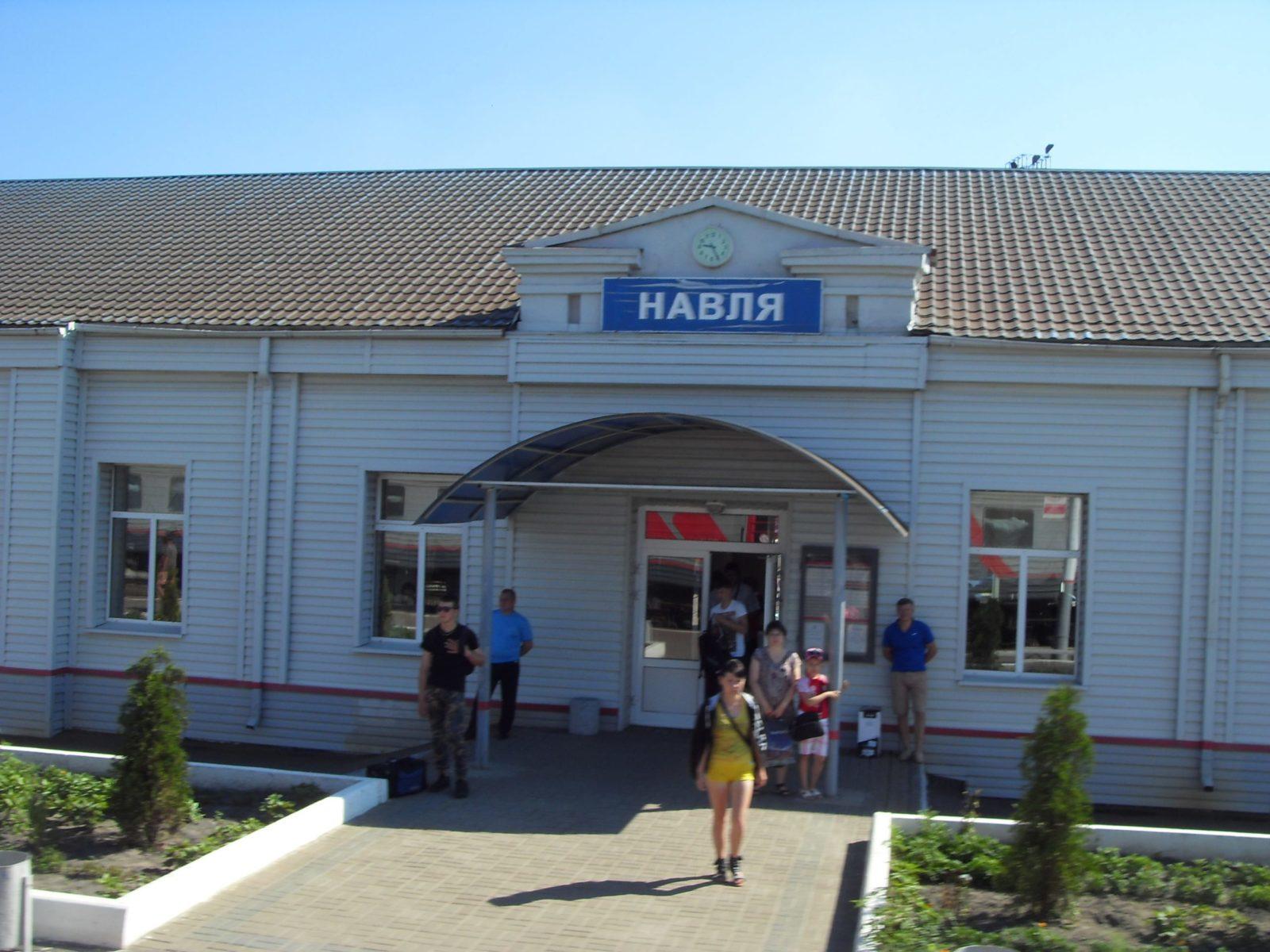 Навля, фото железнодорожной станции.