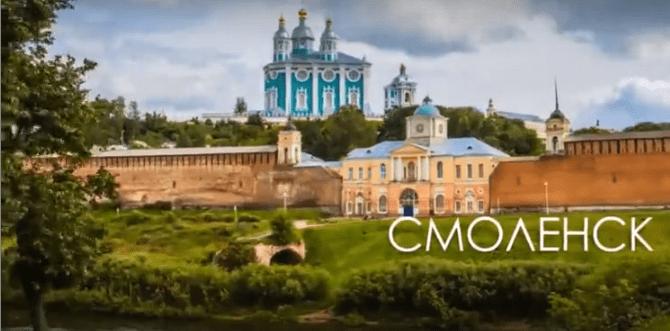 Смоленск, город Смоленск, фото Смоленска.