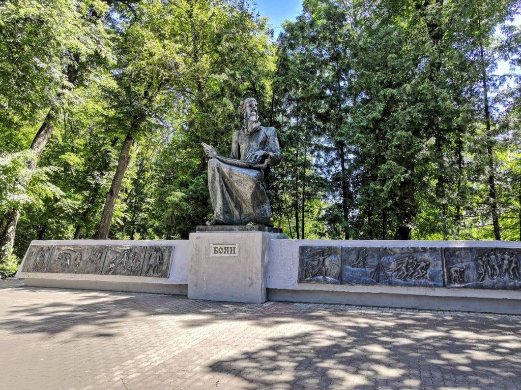 Трубчевск город в Брянской области.