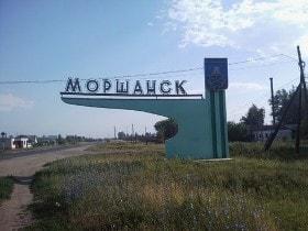 Моршанск.