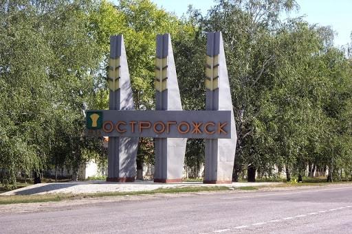 Острогожск.