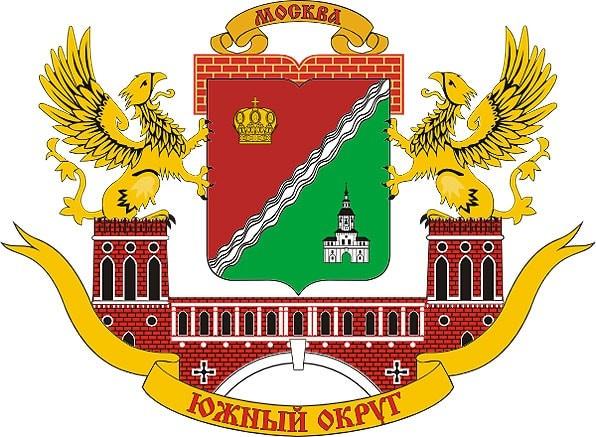 ЮАО округ в Москве.
