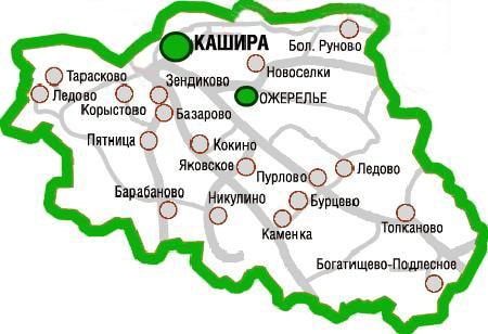 Кашира Каширский район.