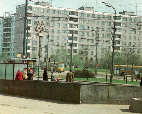 Метро Беляево.