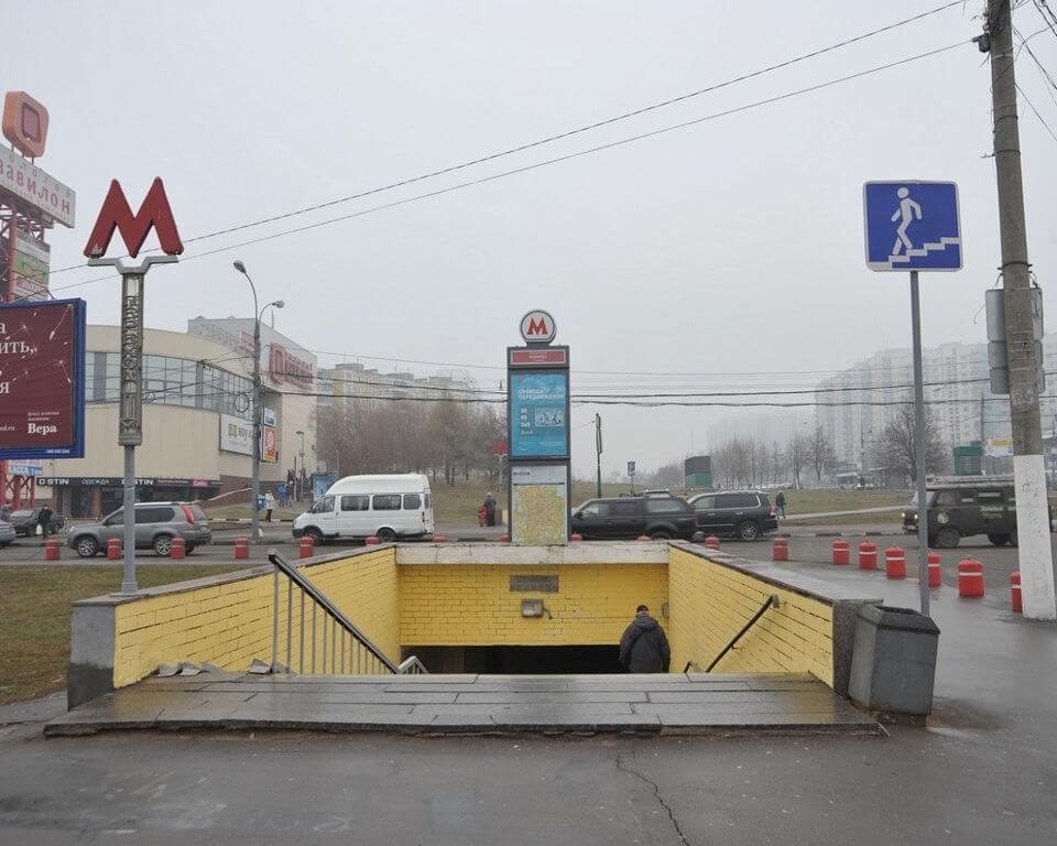 Район м. Метро Ясенево.