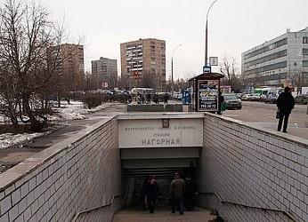 Метро Нагорная.