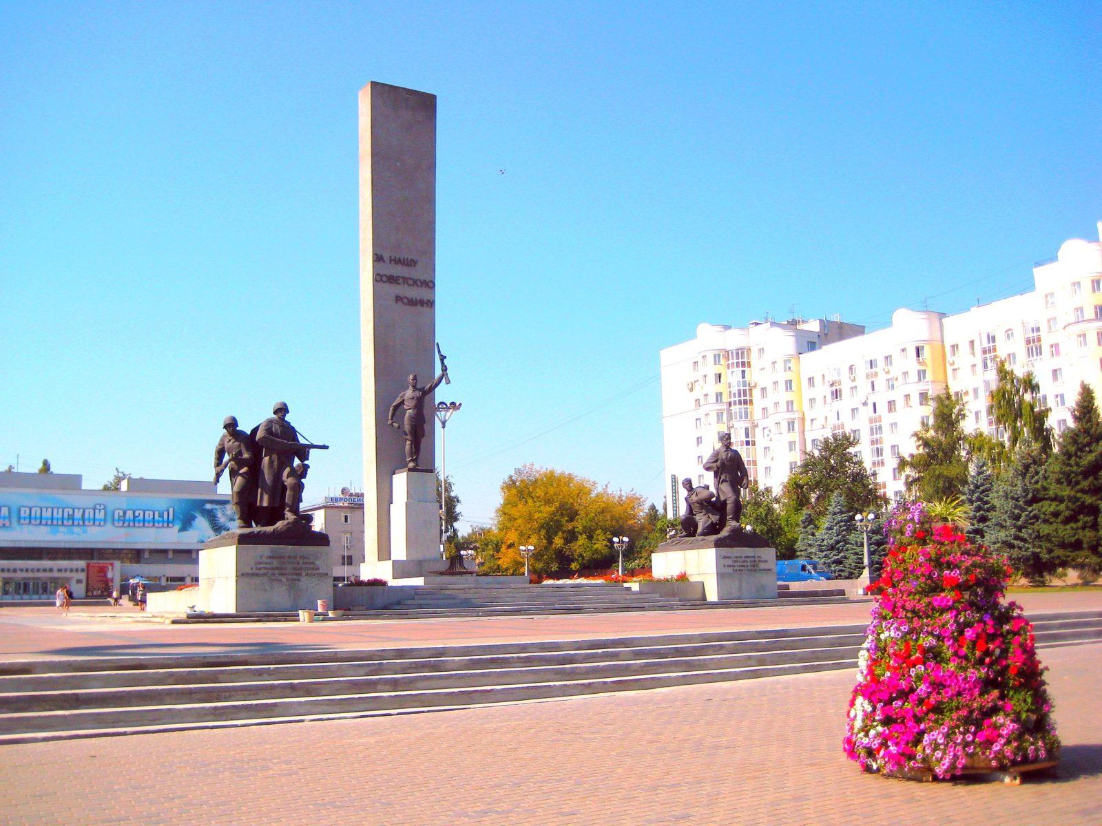 Город Брянск.