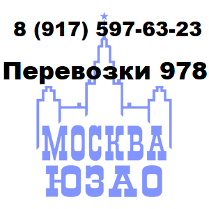 ЮЗАО Москва.