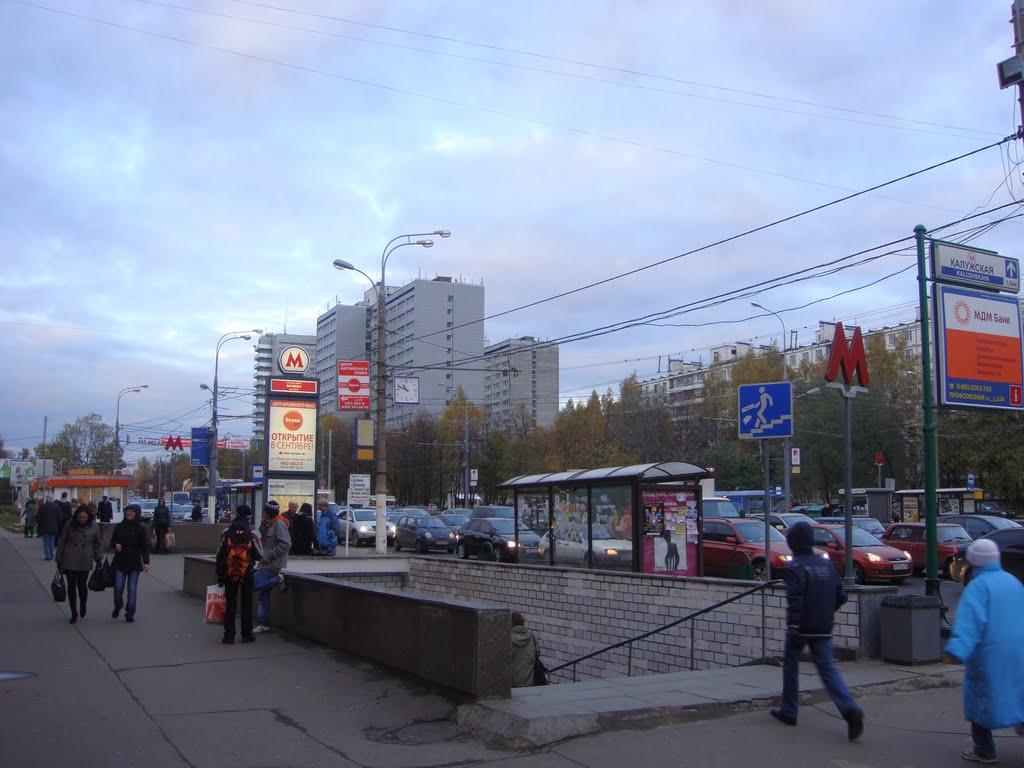 Район метро Беляево.