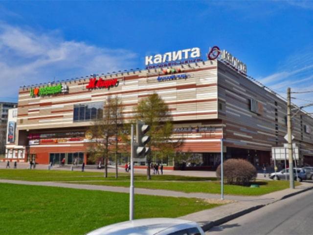 Район метро Ясенево.