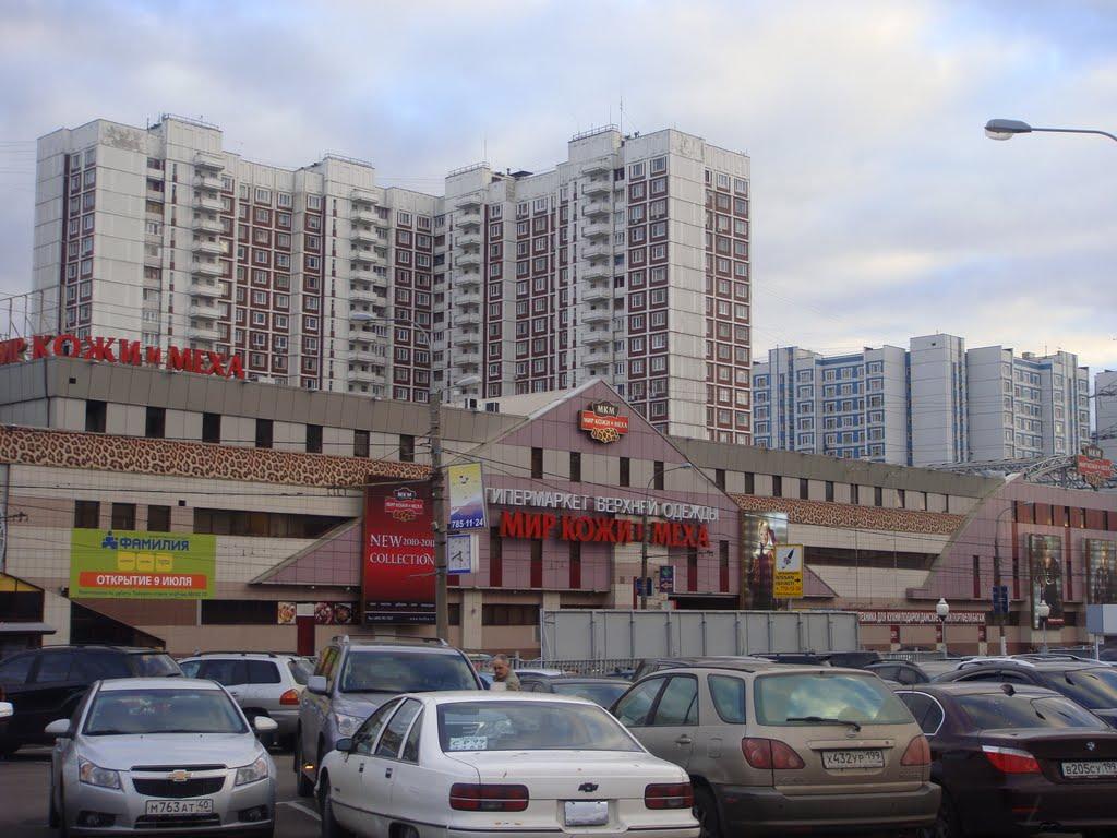 Район метро Коньково.