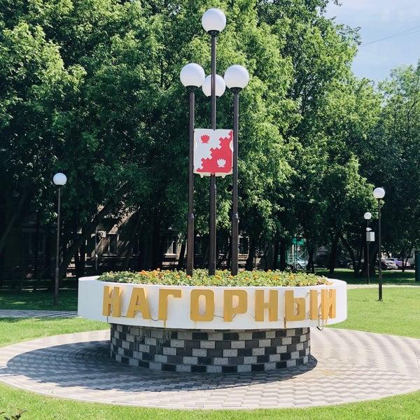 Район Нагорный в Москве.