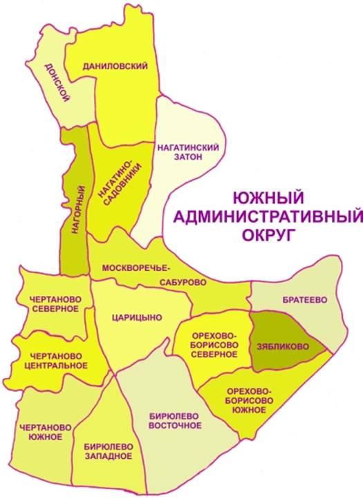 Районы ЮАО г Москвы.