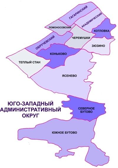 Районы ЮЗАО г Москвы.