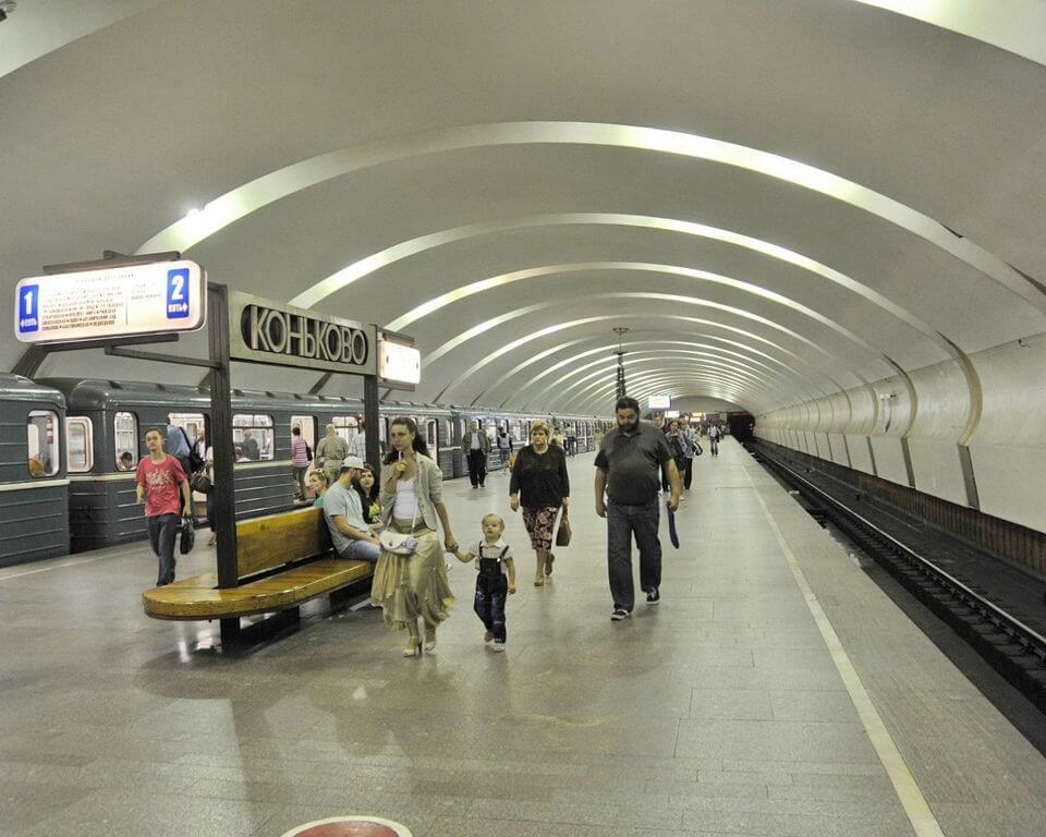 Конько станция метро Москвы.
