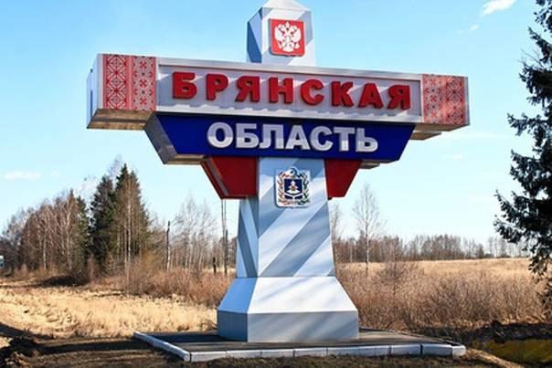 Перевозки Москва Брянская область.