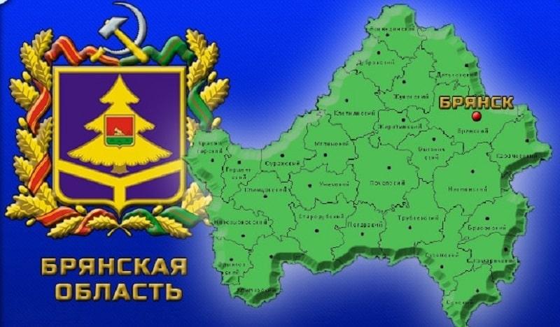 Дачный переезд Брянская область.