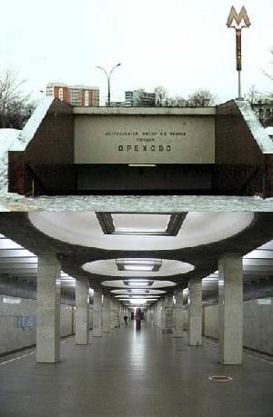 Станция Мос. метро Орехово.