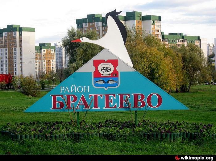Братеево район Москвы грузоперевозки.