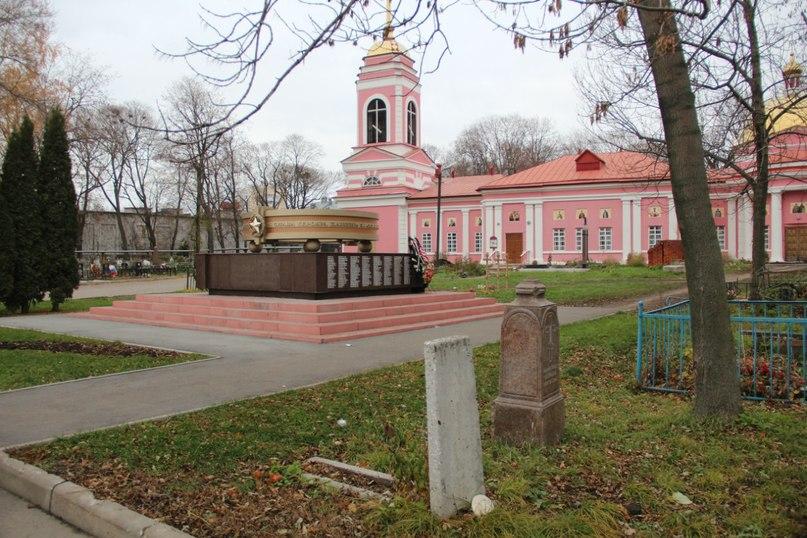 Москва Липецк ритуальная перевозка.