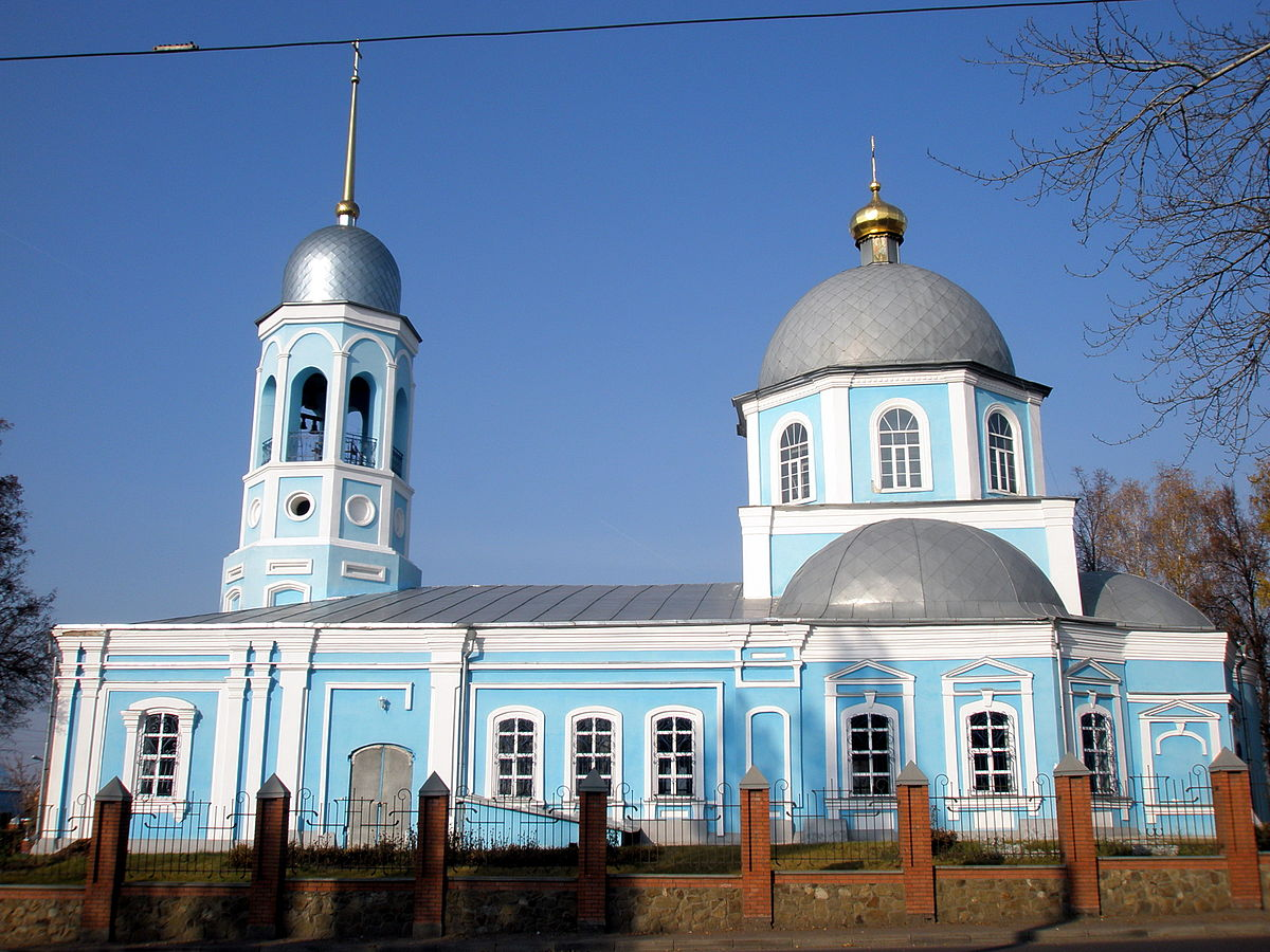 Город Курск, собор.
