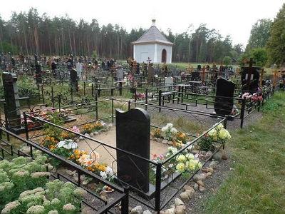 Москва Юхнов ритуальная перевозка тела.