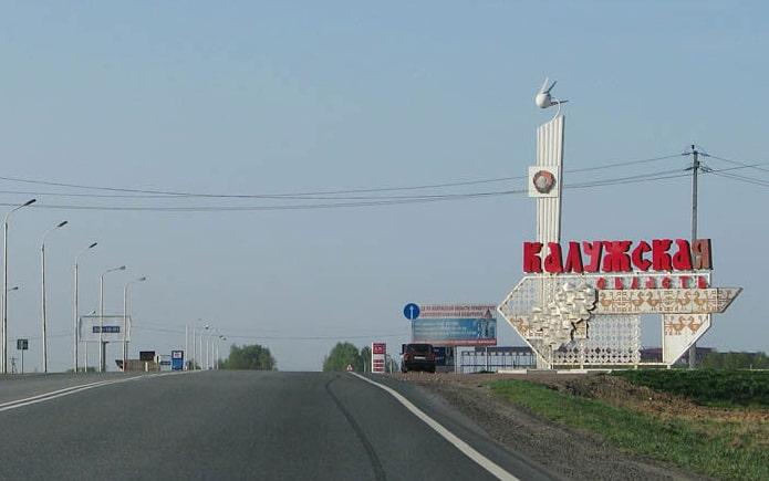 Калуга ритуальные услуги и Калужская область.