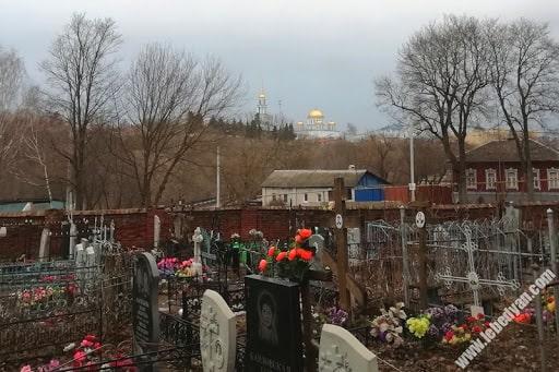 Москва Лебедянь ритуальная перевозка.