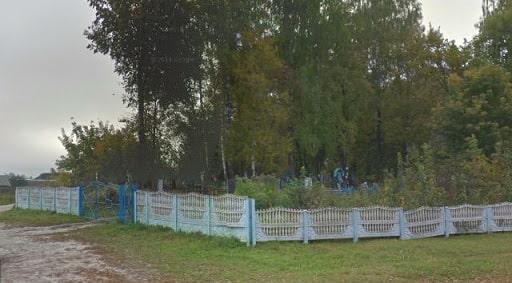 Москва Мглин ритуальная перевозка.