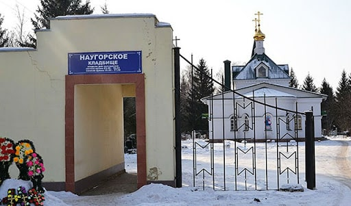 Москва Орёл ритуальная перевозка.