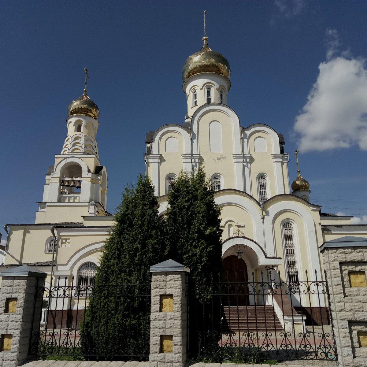 Обнинск, церковь.